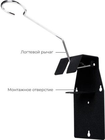loktevoy-dozator
