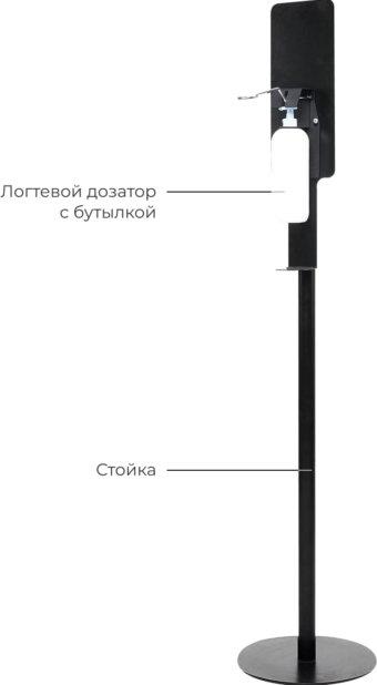 stojka-sanitaizer-dozator